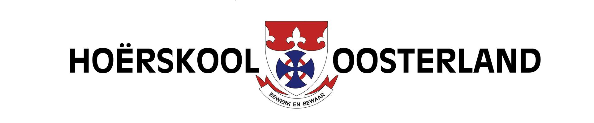 Hoërskool Oosterland